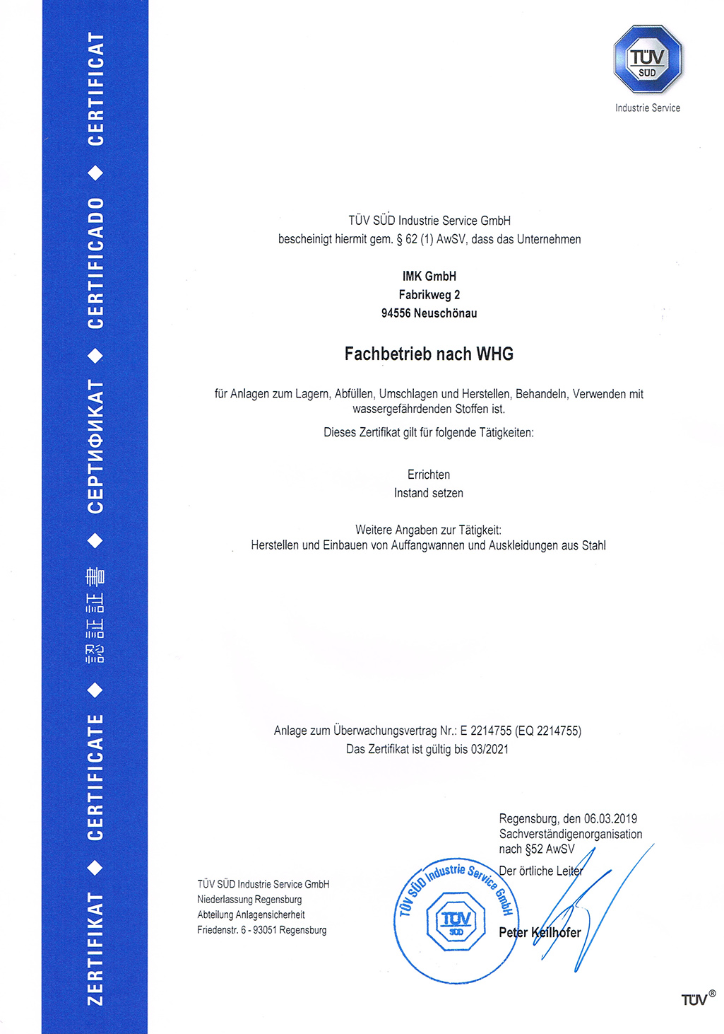 Zertifikat WHG (Wasser-Haushalts-Gesetz)